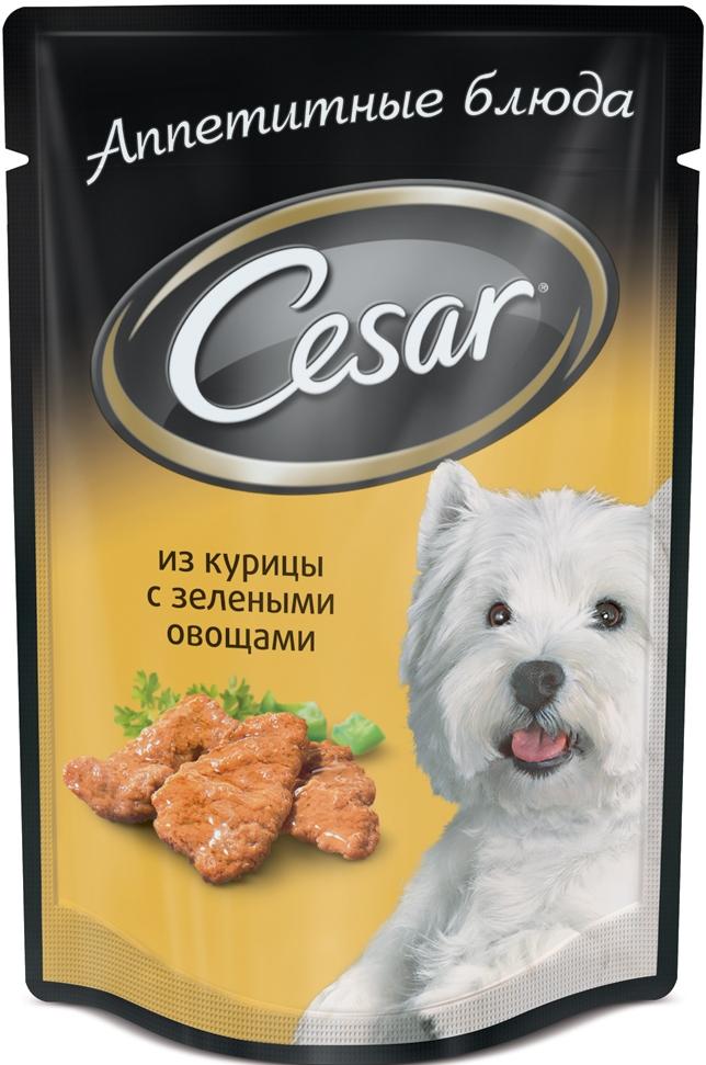 Консервы Cesar, для взрослых собак, с курицей и зелеными овощами, 100 г корм для собак cesar цезарь консервы с ягненоком и овощами 100г пакет