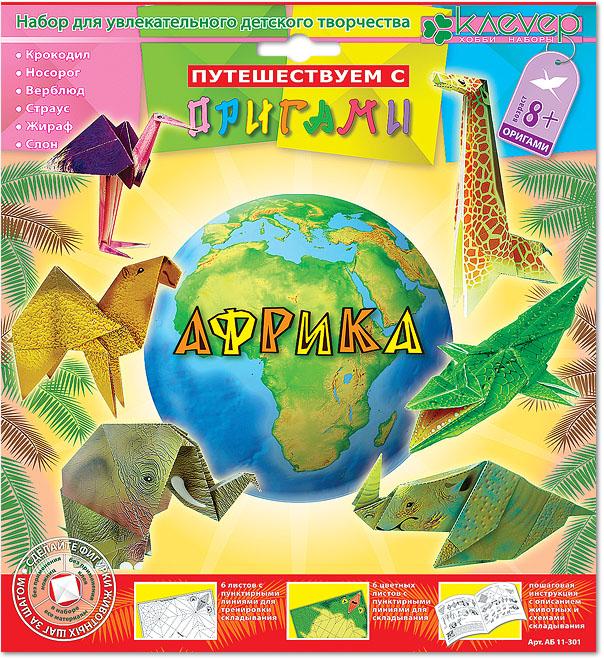 """Набор для изготовления фигурок-оригами """"Африка"""" даст вашему малышу возможность своими руками создать необычные фигурки из бумаги и познакомиться с животными Африки. В набор входят специальные листы бумаги для оригами (6 цветных и 6 черновых) и иллюстрированная книжка-инструкция на русском языке, включающая в себя описание животных и подробные схемы сборки фигурок. Листы имеют пунктирные линии для облегчения складывания. Всего можно изготовить 6 фигурок, изображающих самых узнаваемых животных Африки: крокодила, носорога, верблюда, страуса, жирафа, слона. Занятие оригами развивает мелкую моторику рук, творческое воображение, конструктивное мышление, улучшает концентрацию внимания, знакомит ребенка с основными геометрическими понятиями. Японское искусство оригами (""""ори"""" - складывать, """"ками"""" - бумага) появилось много веков назад, когда оригами использовалось в храмовых обрядах в Японии - красочными фигурками-оригами украшалась статуя богини милосердия Канон. Начиная с..."""