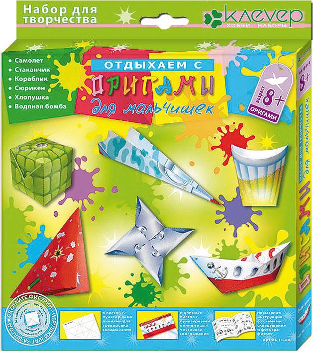 """Набор """"Оригами для мальчишек"""" даст вашему малышу возможность окунуться в удивительный мир оригами и своими руками сложить 6 забавных фигурок-оригами, которые понравятся мальчишкам. В набор входят специальные листы бумаги для оригами (6 цветных, 6 тренировочных) и инструкция на русском языке с подробными схемами для сборки фигурок. Листы имеют пунктирные линии для облегчения складывания. Всего можно изготовить 6 веселых фигурок: самолет, стаканчик с газировкой, кораблик, сюрикен, хлопушку и водяную бомбу. Пошаговая иллюстрированная инструкция находится на обратной стороне коробки. Занятие оригами развивает мелкую моторику рук, творческое воображение, конструктивное мышление, улучшает концентрацию внимания, знакомит ребенка с основными геометрическими понятиями. Японское искусство оригами (""""ори"""" - складывать, """"ками"""" - бумага) появилось много веков назад, когда оригами использовалось в храмовых обрядах в Японии - красочными фигурками-оригами украшалась статуя богини..."""