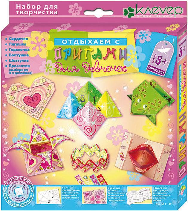 """Набор для изготовления фигурок-оригами """"Оригами для девчонок"""" даст вашей малышке возможность окунуться в удивительный мир оригами и своими руками сложить 6 забавных фигурок-оригами. В набор входят специальные листы бумаги для оригами (6 цветных и 6 тренировочных) и иллюстрированная книжка-инструкция на русском языке, включающая в себя подробные схемы сборки фигурок. Листы имеют пунктирные линии для облегчения складывания. Всего можно изготовить 5 поделок: сердечко, лягушку, гадалочку, болтушку, шкатулку и браслетик (4 дизайна на выбор). Занятие оригами развивает мелкую моторику рук, творческое воображение, конструктивное мышление, улучшает концентрацию внимания, знакомит ребенка с основными геометрическими понятиями. Японское искусство оригами (""""ори"""" - складывать, """"ками"""" - бумага) появилось много веков назад, когда оригами использовалось в храмовых обрядах в Японии - красочными фигурками-оригами украшалась статуя богини милосердия Каннон. Начиная с конца XVI века,..."""
