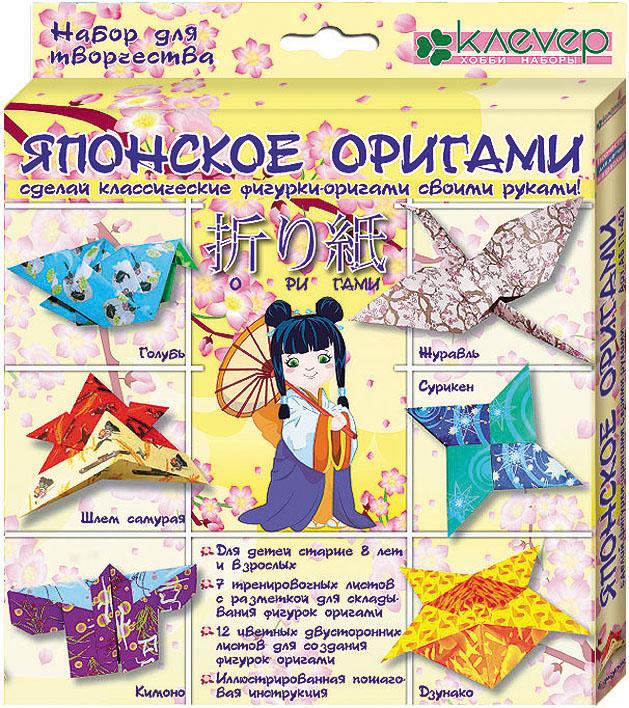 """Набор для изготовления фигурок-оригами """"Японское оригами"""" даст вашему малышу возможность окунуться в удивительный мир оригами и своими руками сложить 6 ярких фигурок. В набор входят специальные листы бумаги для оригами (6 цветных, 7 тренировочных) и иллюстрированная инструкция, включающая в себя подробные схемы сборки фигурок. Листы имеют разметку для более легкого складывания фигурок. Всего можно изготовить 6 традиционных японских фигурок-оригами: голубь, журавль, самурайский шлем, кимоно, сюрикен и коробочку-дзунако. Занятие оригами развивает мелкую моторику рук, творческое воображение, конструктивное мышление, улучшает концентрацию внимания, знакомит ребенка с основными геометрическими понятиями. Японское искусство оригами (""""ори"""" - складывать, """"ками"""" - бумага) появилось много веков назад, когда оригами использовалось в храмовых обрядах в Японии - красочными фигурками-оригами украшалась статуя богини милосердия Каннон. Начиная с конца XVI века, оригами из..."""