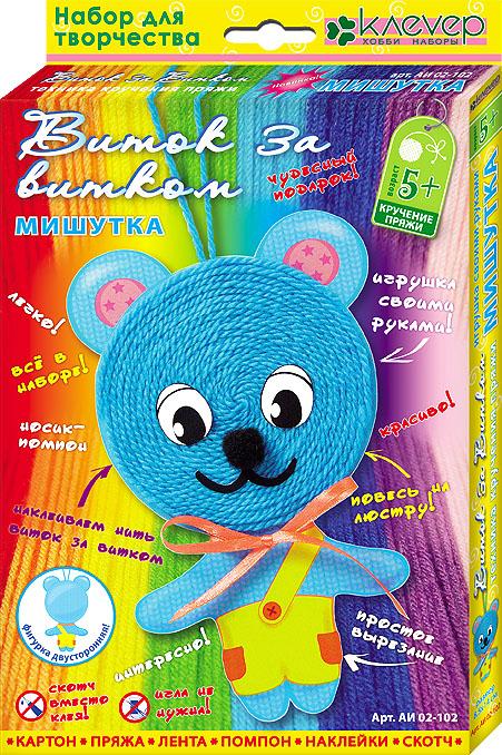 """Набор для изготовления игрушки-подвески """"Мишутка"""", Клевер"""