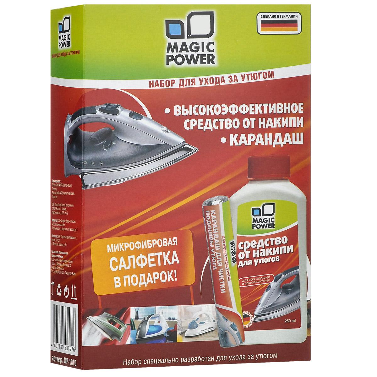 Набор для ухода за утюгом Magic Power, 2 предмета + ПОДАРОК: Микрофибровая салфетка130416Набор для ухода за утюгом Magic Power состоит из средства от накипи и карандаша. Средство от накипи для утюгов эффективно удаляет накипь и известковые отложения на нагревательных элементах утюгов. Защищает и улучшает их работу. Продукт не токсичен. Карандаш для чистки подошвы утюга очищает подошву утюгов от загрязнений, улучшает скольжение утюга по ткани, не оставляет царапин и следов. Подходит для любых моделей утюгов. Идеален для чистки утюгов с тефлоновым покрытием. В подарок - салфетка из микрофибры. Специальная салфетка предназначена для удаления с поверхности утюга любых загрязнений, в том числе остатков чистящего карандаша с разогретой гладящей поверхности. В наборе Magic Power есть все необходимое для качественного ухода за утюгом.Товар сертифицирован.