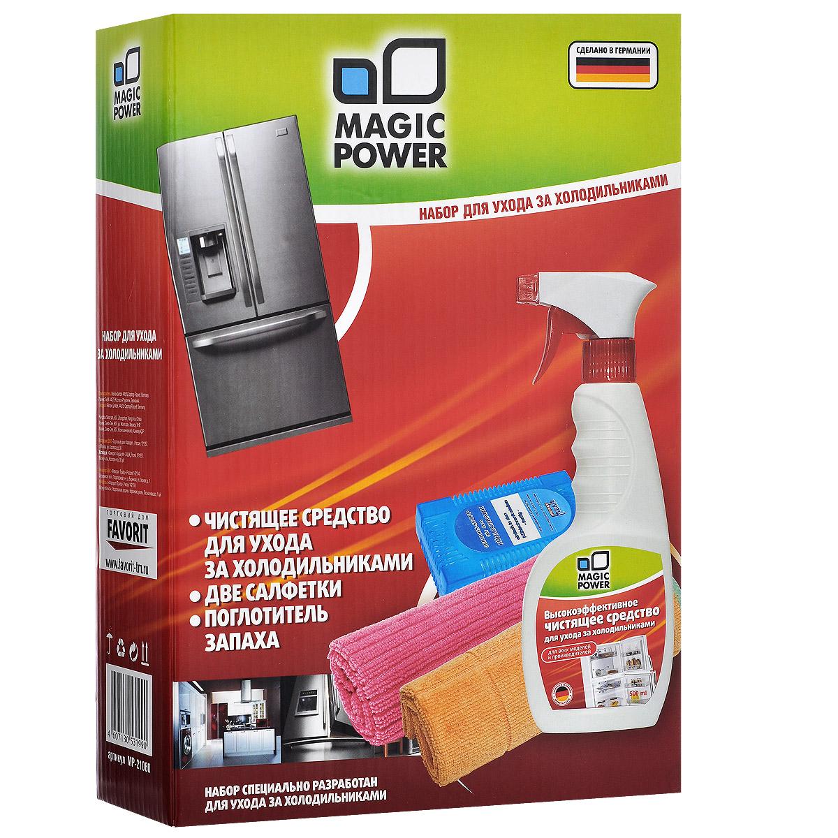 Набор для ухода за холодильниками Magic Power, 4 предметаMP-2030Набор для ухода за холодильниками Magic Power состоит из чистящего средства, двухсалфеток и поглотителя запаха. Чистящее средство предназначено для очистки внутреннего и внешнего пространствахолодильника. Обладает антибактериальным действием, предотвращает образование плесени.Объем: 500 мл.Салфетка из микрофибры для ухода за холодильниками (35 см х 40 см) предназначена дляочистки внутренней и внешней поверхности холодильника от любых загрязнений, для полировкии придания блеска. Не оставляет разводов и ворсинок. Обладает повышенной прочностью. Салфетка из микрофибры для ухода за бытовой техникой (30 см х 30 см) быстро и легко удаляетлюбые загрязнения, не оставляет разводов и ворсинок, обладает повышенной прочностью,хорошо впитывает влагу. Можно использовать как самостоятельно, так и с любым средством поуходу за бытовой техникой. Высокоэффективное средство для поглощения запахов в холодильнике содержит гранулыактивированного угля, являющегося лучшим из адсорбентов. Активированный уголь способенполностью поглощать неприятные запахи, даже таких продуктов, как чеснок, лук, сыр, рыба и т.д.,не выделяя собственных запахов. Не воздействует на продукты, сохраняя их натуральныеароматы. В наборе Magic Power есть все необходимое для очистки внутреннего и внешнего пространствахолодильника.Товар сертифицирован.