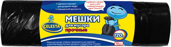 Мешки для мусора Celesta, цвет: черный, 120 л, 10 шт790009Мешки для мусора Celesta применяются для сбора крупного мусора. Удобны для использования в быту. Суперпрочные и гигиеничные. Мешки быстро и просто отрываются по линии перфорации. Материал: полиэтилен. Объем: 120 л. Количество мешков: 10 шт.