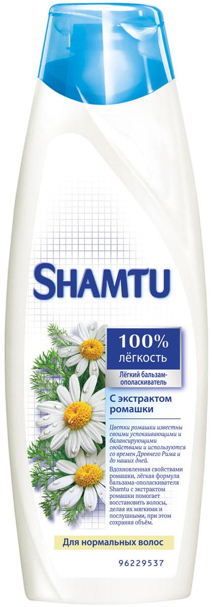 Shamtu Бальзам-ополаскиватель 100% Легкость, с экстрактом ромашки, для нормальных волос, 380 млFS-00897Вдохновленная балансирующими свойствами ромашки, легкая формула бальзама-ополаскивателя Shamtu 100% Легкость помогает восстановить поврежденные волосы, делая их мягкими и послушными, при этом сохраняя объем.Цветки ромашки известны своими успокаивающими и балансирующими свойствами и используются со времен Древнего Рима и до наших дней. Товар сертифицирован.