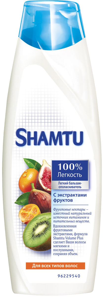 Shamtu Бальзам-ополаскиватель 100% Легкость, с экстрактами фруктов, для всех типов волос, 360 мл72523WDБальзам-ополаскиватель Shamtu 100% Легкость с экстрактом фруктов сделает ваши волосы мягкими и послушными, сохраняя объем.Фруктовые нектары – известный натуральный источник витаминов и питательных элементов. Товар сертифицирован.