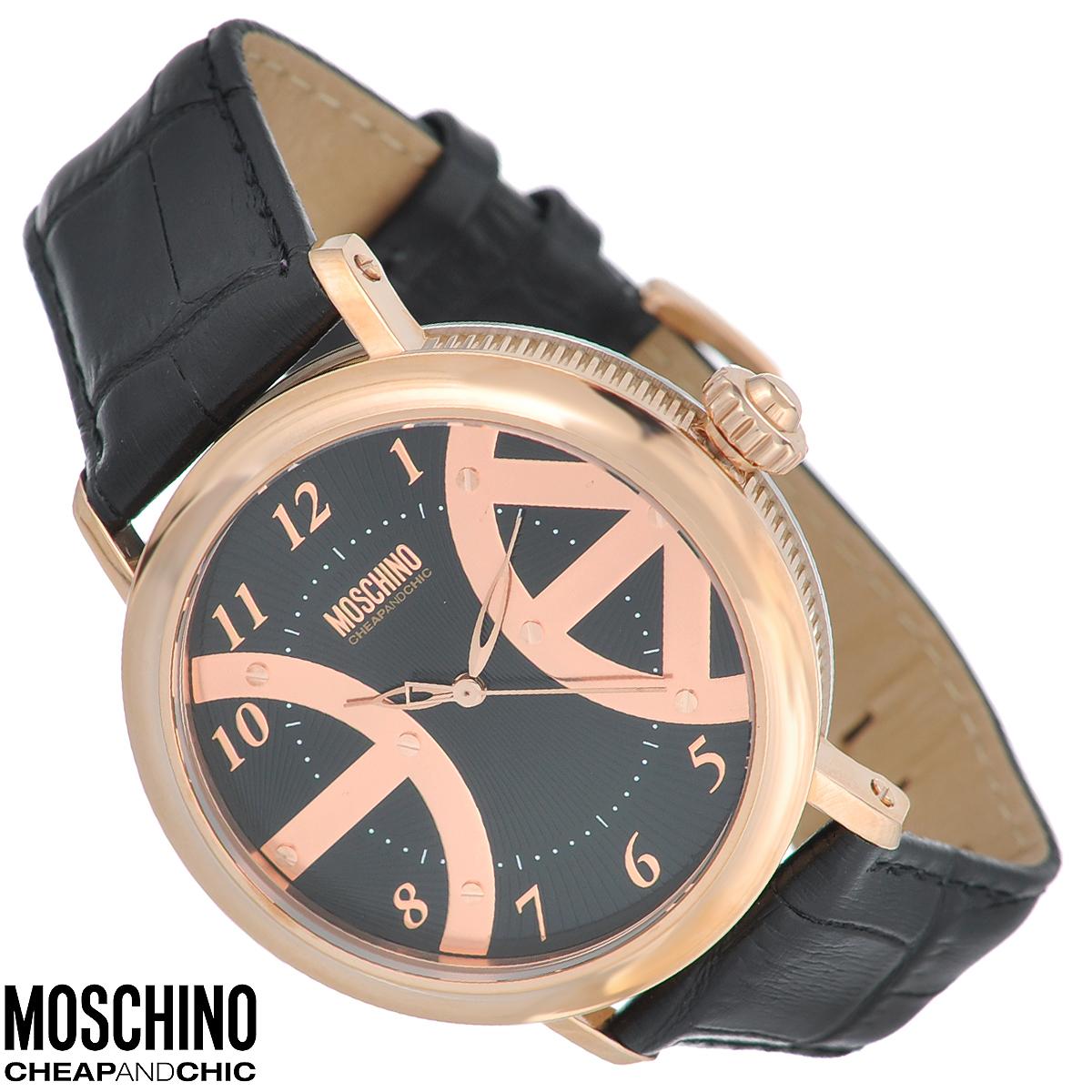 Часы наручные Moschino, цвет: черный, золотой. MW0240BM8434-58AEНаручные часы от известного итальянского бренда Moschino - это не только стильный и функциональный аксессуар, но и современные технологи, сочетающиеся с экстравагантным дизайном и индивидуальностью. Часы Moschino оснащены кварцевым механизмом. Корпус выполнен из высококачественной нержавеющей стали с PVD-покрытием. Циферблат с арабскими цифрами оформлен металлическими декоративными элементами и защищен минеральным стеклом. Часы имеют три стрелки - часовую, минутную и секундную. Ремешок часов выполнен из натуральной кожи с тиснением и оснащен классической застежкой. Часы упакованы в фирменную металлическую коробку с логотипом бренда. Часы Moschino благодаря своему уникальному дизайну отличаются от часов других марок своеобразными циферблатами, функциональностью, а также набором уникальных технических свойств. Каждой модели присуща легкая экстравагантность, самобытность и, безусловно, великолепный вкус. Характеристики:Диаметр циферблата: 4 см.Размер корпуса: 4,6 см х 4,6 см х 1,1 см.Длина ремешка (с корпусом): 25,5 см.Ширина ремешка: 2 см.