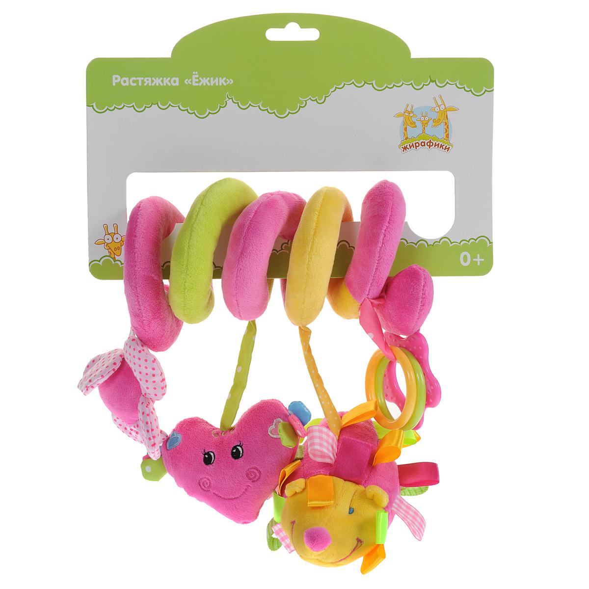 Развивающая игрушка-подвеска на кроватку Жирафики Ежик