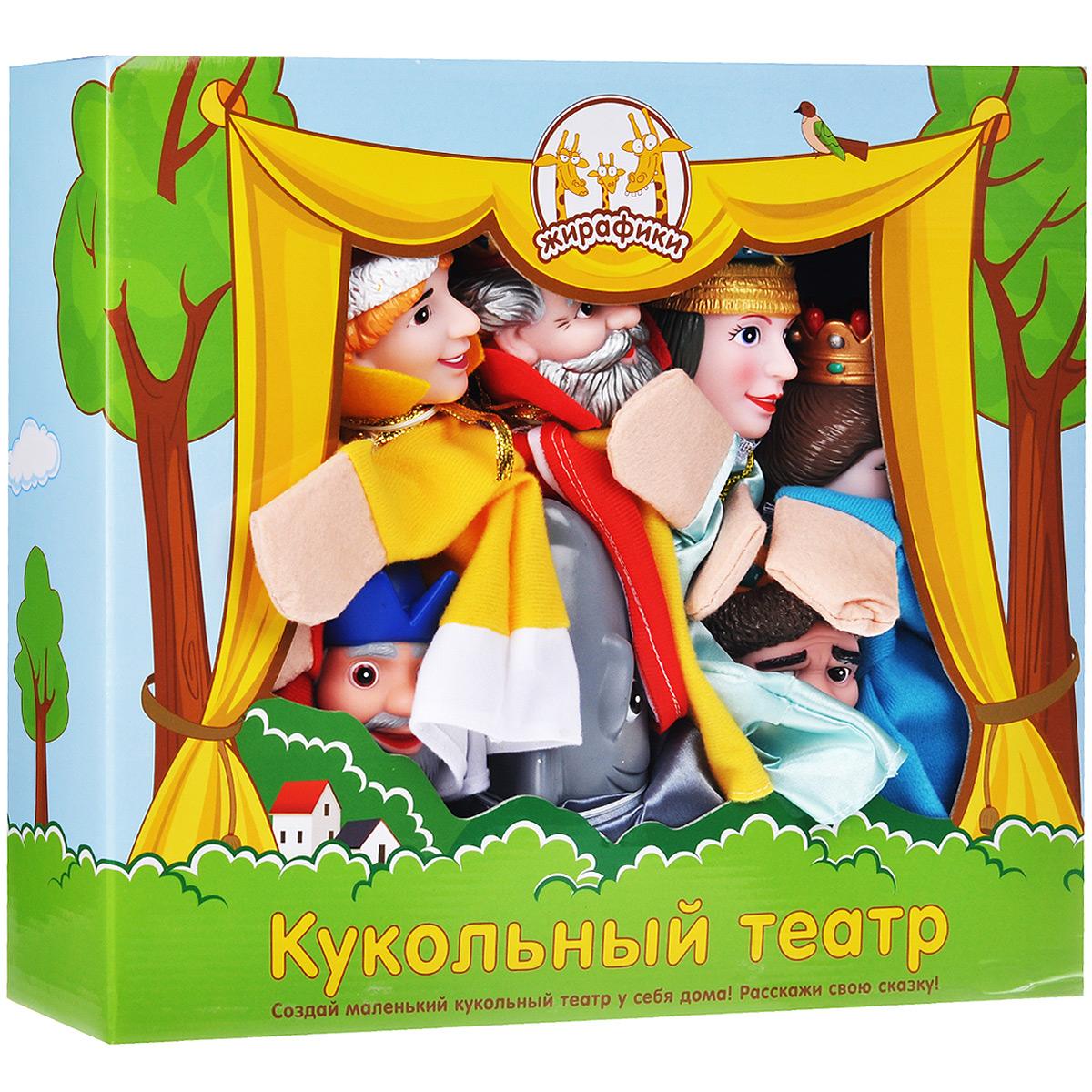 """Жирафики Кукольный театр """"По щучьему велению"""", 8 кукол, Yick Wah Plastic Factory Ltd"""