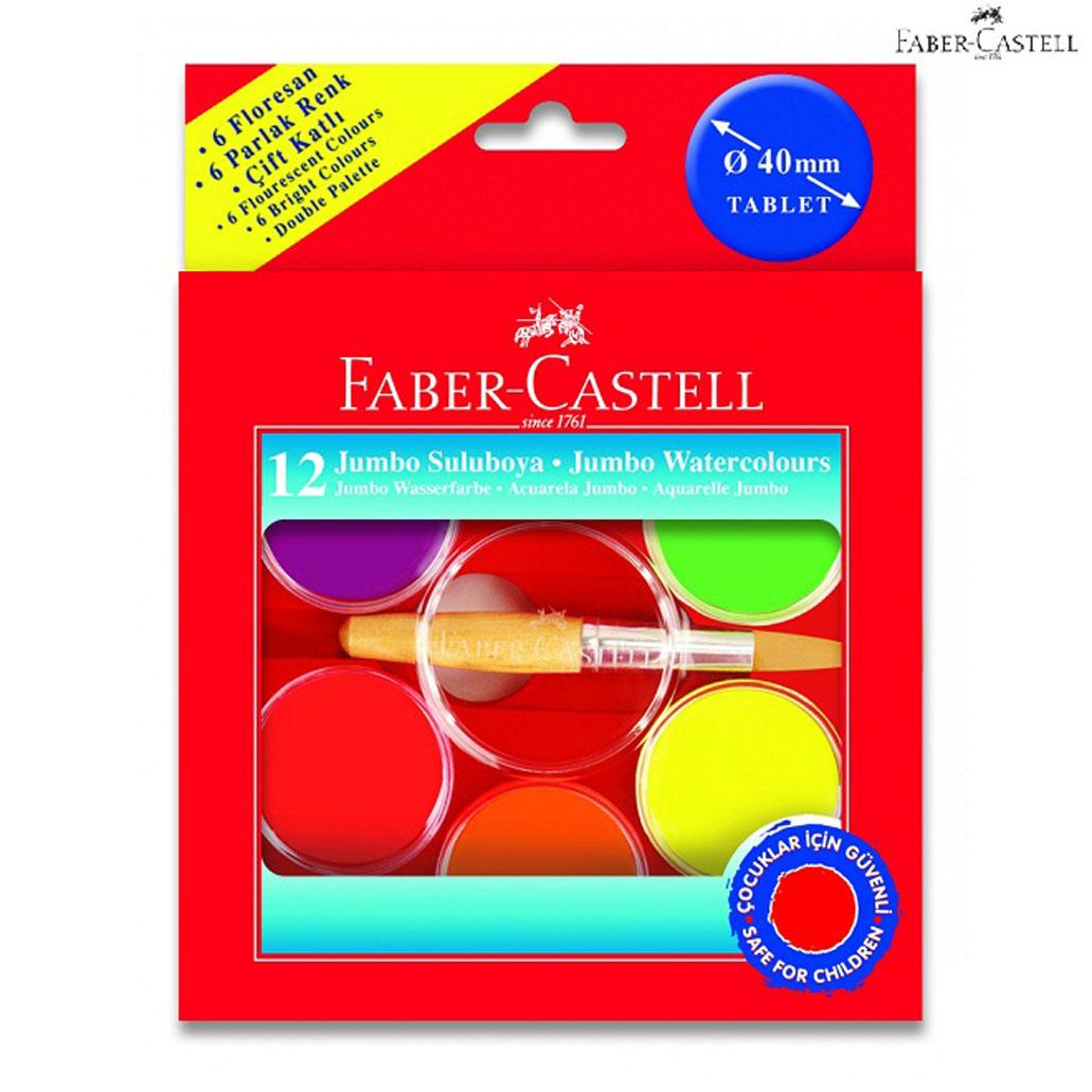 Краски акварельные Faber-Castell Jumbo, с кистью, 12 цветовPP-219Акварельные краски Faber-Castell Jumbo идеально подойдут как для детского художественного творчества, так и для изобразительных и оформительских работ. Краски легко размываются, создавая прозрачный цветной слой, отлично смешиваются между собой, не крошатся и не смазываются, быстро сохнут. В наборе 12 красок ярких, насыщенных цветов, а также кисть. Каждый цвет представлен в основе круглой формы, располагающейся в отдельной ячейке, которую можно перемещать либо комбинировать с нужными красками, что делает процесс рисования легким и удобным. Коробка представляет собой поддон для ячеек с красками с отсеком для кисти. Отличный подарок для любителя рисовать акварелью!