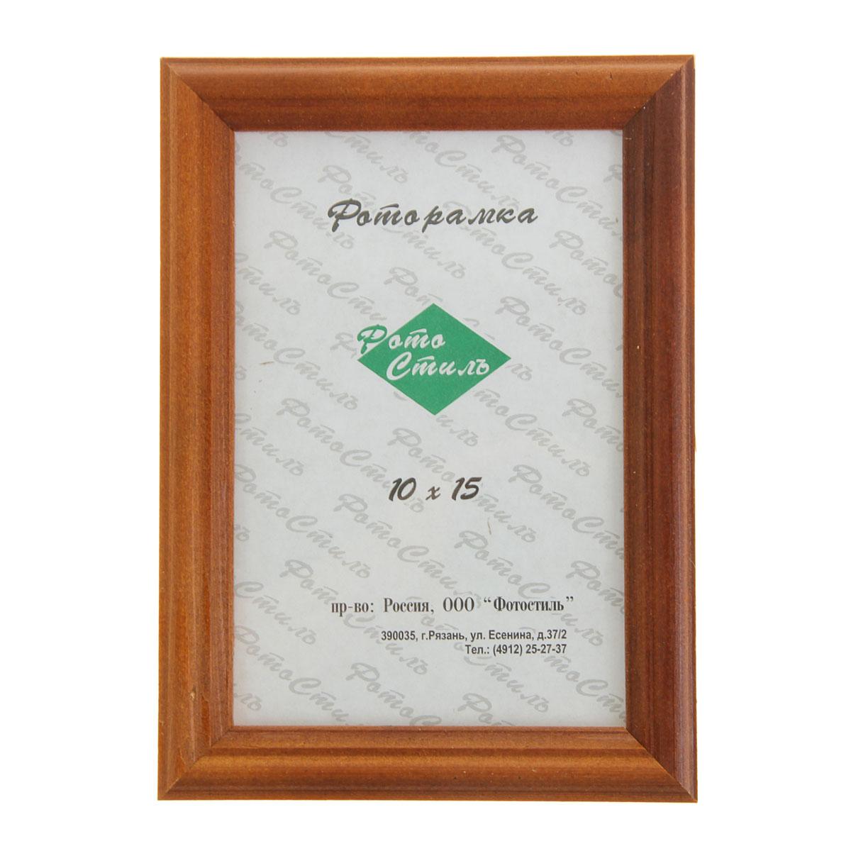 Фото-рамка,10х15 см орех №1 (43)   911265