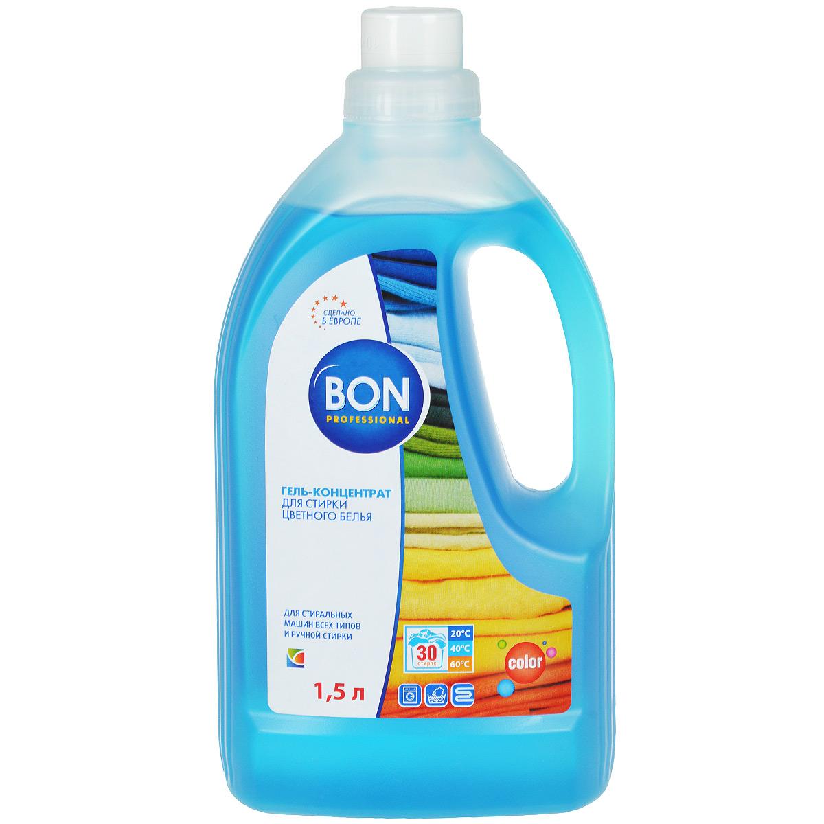 Гель Bon, для стирки цветного белья, концентрат, 1,5 л0340Концентрированный гель Bon предназначен для стирки цветного белья. Гель содержит биодобавки - энзимы для выведения пятен. Средство эффективно растворяет жир, сохраняет насыщенность цвета, придает белью аромат свежести и защищает стиральную машину от образования известкового налета и накипи. Не содержит фосфаты. Подходит для стиральных машин любого типа, активно действует в воде любой жесткости и при температурном режиме от +20°С до 60°С. Может использоваться при ручной стирке. Подходит для всех типов ткани.