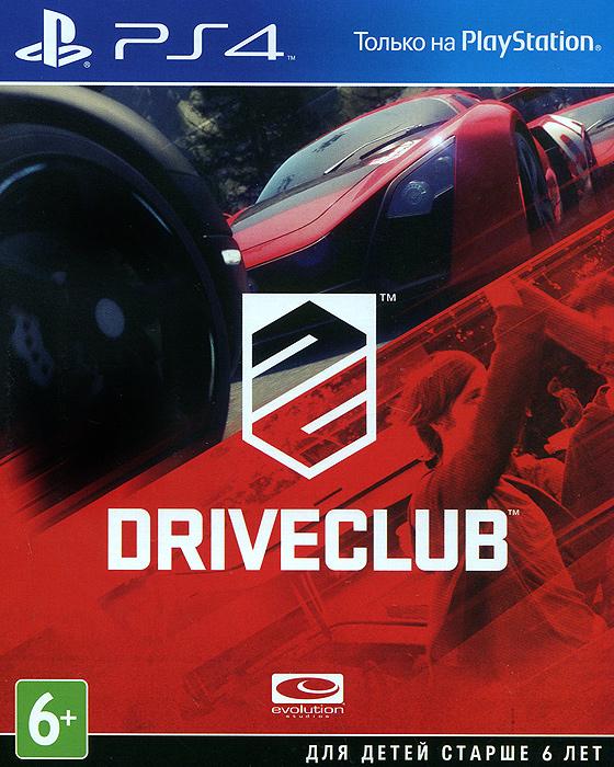 DriveClub (PS4), Evolution Studios