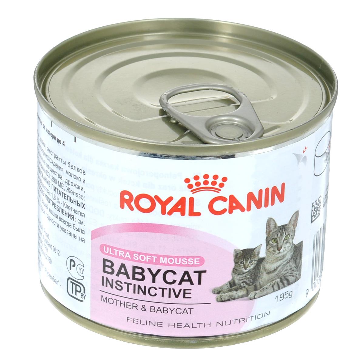 Консервы Royal Canin Babycat Instinctive, для котят с рождения до 4 месяцев, паштет, 195 г480002Консервы Royal Canin Babycat Instinctive - полноценное сбалансированное питание для котят с рождения до 4 месяцев. Принципиально важный период в жизни котенка: - Переход от материнского молока к твердой пище должен проводиться осторожно, чтобы избежать расстройства пищеварения. - У котят прорезаются молочные зубы и начинают развиваться жизненно важные функции организма.- Котята предпочитают особую формулу Macro Nutritional Profile. - С 4 до 12 недель иммунитет котенка, полученный с молоком матери, постепенно ослабевает, и начинает развиваться собственная иммунная система.1-я фаза роста: легкий старт.Уникальная текстура мусса Babycat Instinctive, идеально адаптированная для котят 1-й фазы роста, облегчает переход от материнского молока к твердой пище. Инстинктивное предпочтение.Корм Babycat Instinctive имеет особый состав, соответствующий оптимальной формуле Macro Nutritional Profile, инстинктивно предпочитаемой котятами 1-й фазы роста (и кормящими кошками).Естественная защита.Корм помогает формированию естественной защиты организма котенка, стимулируя выработку антител благодаря маннановым олигосахаридам и антиоксидантному комплексу (витаминам E и C, таурину и лютеину).Состав: мясо и мясные субпродукты, злаки, экстракты белков растительного происхождения, субпродукты растительного происхождения, молоко и продукты его переработки, масла и жиры, минеральные вещества, дрожжи, углеводы. Добавки (в 1 кг): Питательные добавки: Витамин D3: 290 ME, Железо: 3,5 мг, Йод: 0,1 мг, Марганец: 1,1 мг, Цинк: 11 мг.Товар сертифицирован.Уважаемые клиенты! Обращаем ваше внимание на то, что упаковка может иметь несколько видов дизайна. Поставка осуществляется в зависимости от наличия на складе.