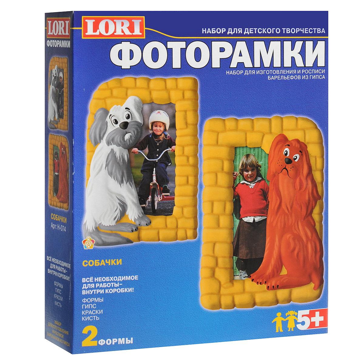 """Набор """"Фоторамки """"Собачки"""" позволит вашему ребенку своими руками изготовить две фоторамки, на каждой из которых изображена собачка. Сделать их очень просто: нужно залить гипс в форму, подождать пока он высохнет, и раскрасить, как подскажет фантазия ребенка. Поможет в этом подробная инструкция на русском языке и контейнер с кистью и акварельными красками шести цветов, которые входят в комплект. Увлекательный и познавательный процесс создания и раскрашивания фоторамок из гипса поможет ребенку максимально проявить свои художественные способности и фантазию. Подарите своему ребенку возможность почувствовать себя настоящим скульптором!"""