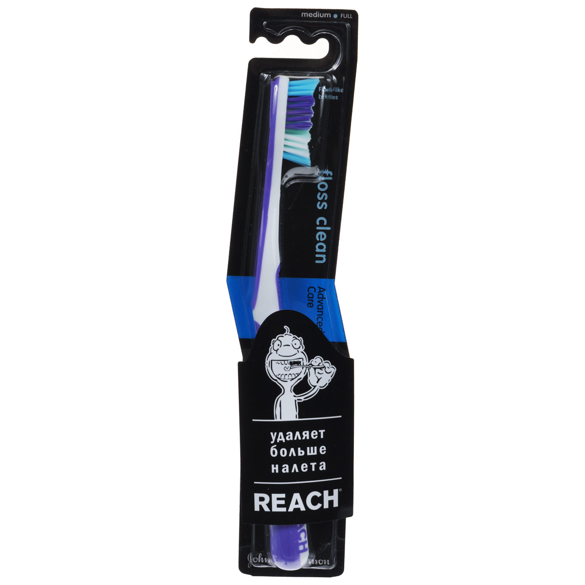 Reach Зубная щетка Floss Clean, средней жесткости5010777139655Уникальные тонкие щетинки глубоко проникают в самые узкие межзубные промежутки и превосходно очищают все поверхности зуба, как после использования зубной щетки и нити (флосса), поэтому щетка называется FLOSS CLEAN. Удаляет до 96% зубного налета даже в самых труднодоступных местах.Клинические исследования доказали, что REACH® Floss Clean удаляет зубной налет со всех пяти поверхностей зубов. Три уровня жесткости щетины: жесткая, средняя, экстра-мягкая (для чувствительных зубов).Товар сертифицирован.