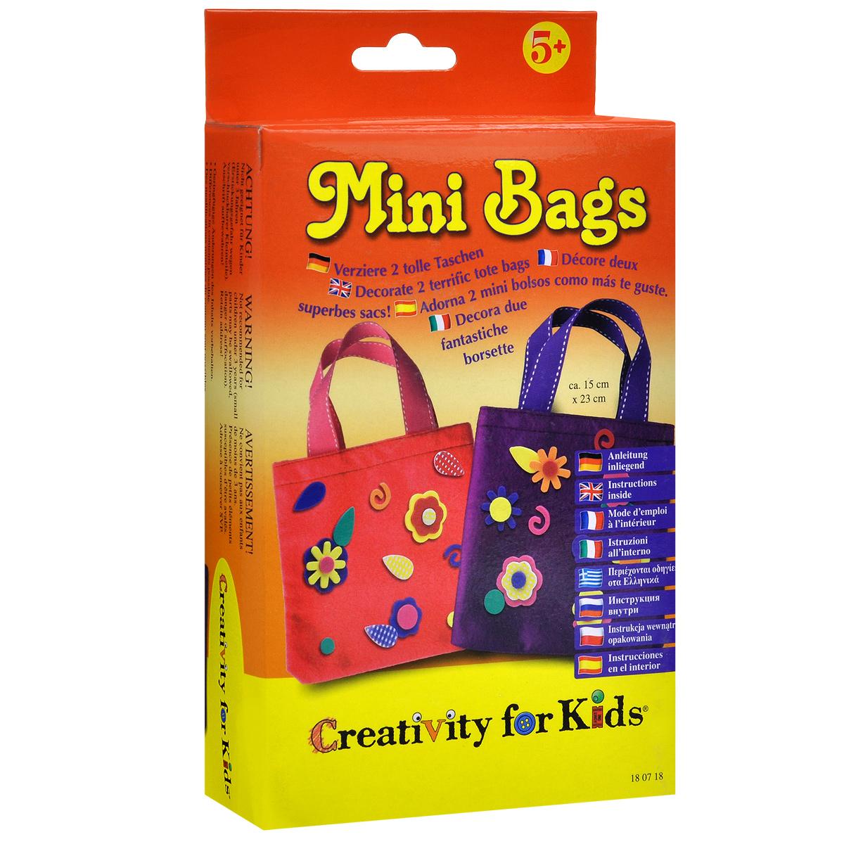 """Набор для творчества Faber-Castell """"Мини-сумочки"""" непременно понравится вашей малышке. С помощью этого замечательного набора ваша дочурка сможет создать свои уникальные сумочки, стоит всего лишь наклеить на них наклейки на свое усмотрение. В набор входит: 2 сумочки розового и фиолетового цвета, наклейки различных форм и цветов, инструкция на русском языке. Ваш ребенок с удовольствием будет носить эти стильные и модные сумочки. Порадуйте своего ребенка таким замечательным подарком!"""