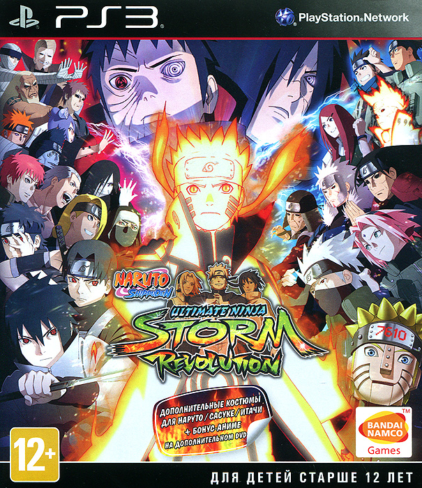 Naruto Shippuden: Ultimate Ninja Storm Revolution. Day One Edition. Русские субтитры (PS3) naruto shippuden ultimate ninja storm revolution [pc цифровая версия] цифровая версия