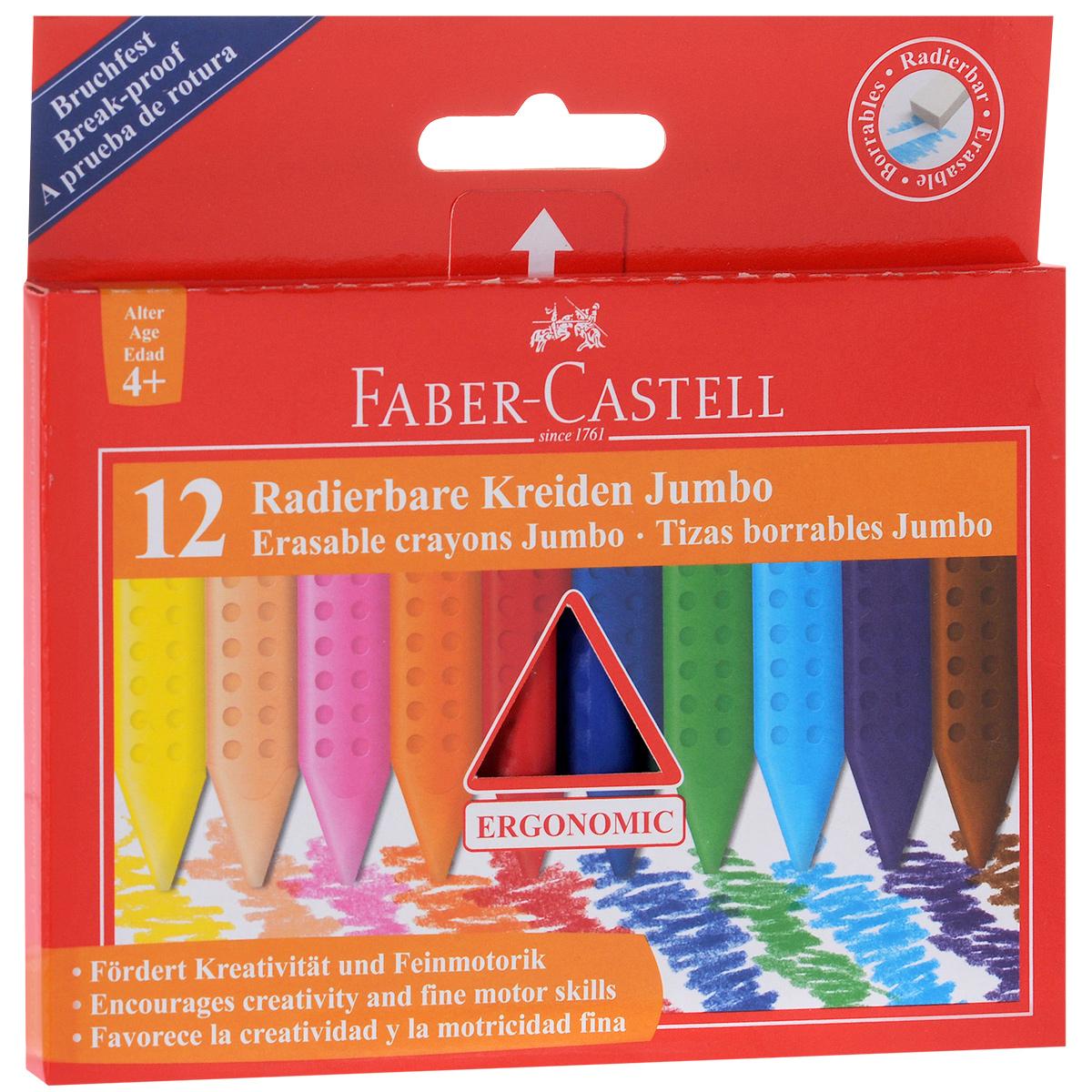 """Восковые мелки Faber-Castell """"Radierbare Kreiden Jumbo"""" предназначены для рисования на картоне и бумаге. Утолщенный трехгранный корпус особенно удобен для детской руки. Мелки обеспечивают удивительно мягкое письмо, обладают отличными кроющими свойствами. Их можно затачивать и стирать как карандаш. Мелки не пачкаются, что позволит сохранить руки чистыми. В набор входят восковые мелки 12 ярких классических цветов."""