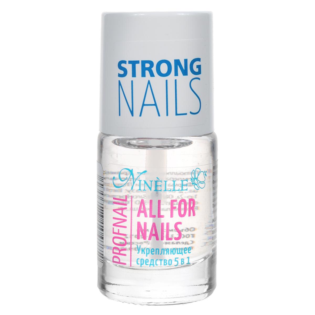 Ninelle Укрепляющее средство для ногтей 5 в 1 All For Nails, 11 мл5010777139655Обладая укрепляющими свойствами, может использоваться как база под лак и как верхнее защитное покрытие. Помогает решить проблему слоящихся ногтей. Экстракт овса и алоэ вера защищают ноготь от вредного воздействия внешней среды и бытовой химии. Фиксирует декоративный лак, исключая возможность быстрого отслоения и потрескивания. В качестве закрепителя сохраняет кристальный блеск и предохраняет от выцветания. Товар сертифицирован.