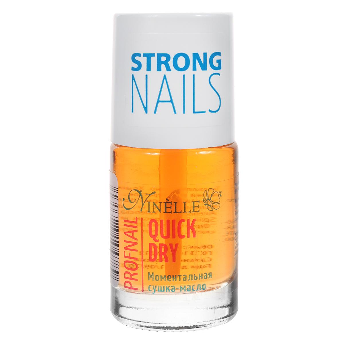 Ninelle Моментальная сушка-масло Quick Dry, 11 мл1301210Жидкое масло с эффектом быстрой сушки моментально сушит свежий маникюр, предотвращая потрескивание и смазывание лака. Антиоксиданты, богатые маслами и витаминами, обеспечивают дополнительную защиту и уход, масло жожожба обеспечивает глубокое увлажнение и питание кутикулы. Товар сертифицирован.