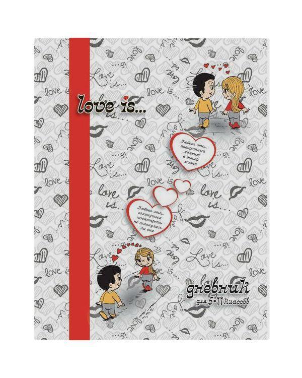 Дневник для старших классов ACTION! LOVE IS, выборочный уф-лак, интегр.обл., (ACTION!)