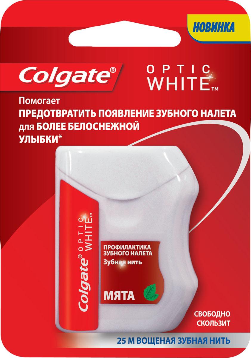 Colgate Зубная нить Optic White, отбеливающая, длина 25 мФЗ-603Зубная нить Colgate Optic White с мятным вкусом создана для профилактики зубного камня. Нить покрыта компонентами, доказавшими свою эффективность в противодействии его появлению. Зубная нить Colgate Optic White с пирофосфатом натрия и мятным вкусом эффективно удаляет зубной налет и остатки пищи из межзубных промежутков и вдоль линии десен. Свободно скользит между зубами. Длина нити: 25 м.Товар сертифицирован.