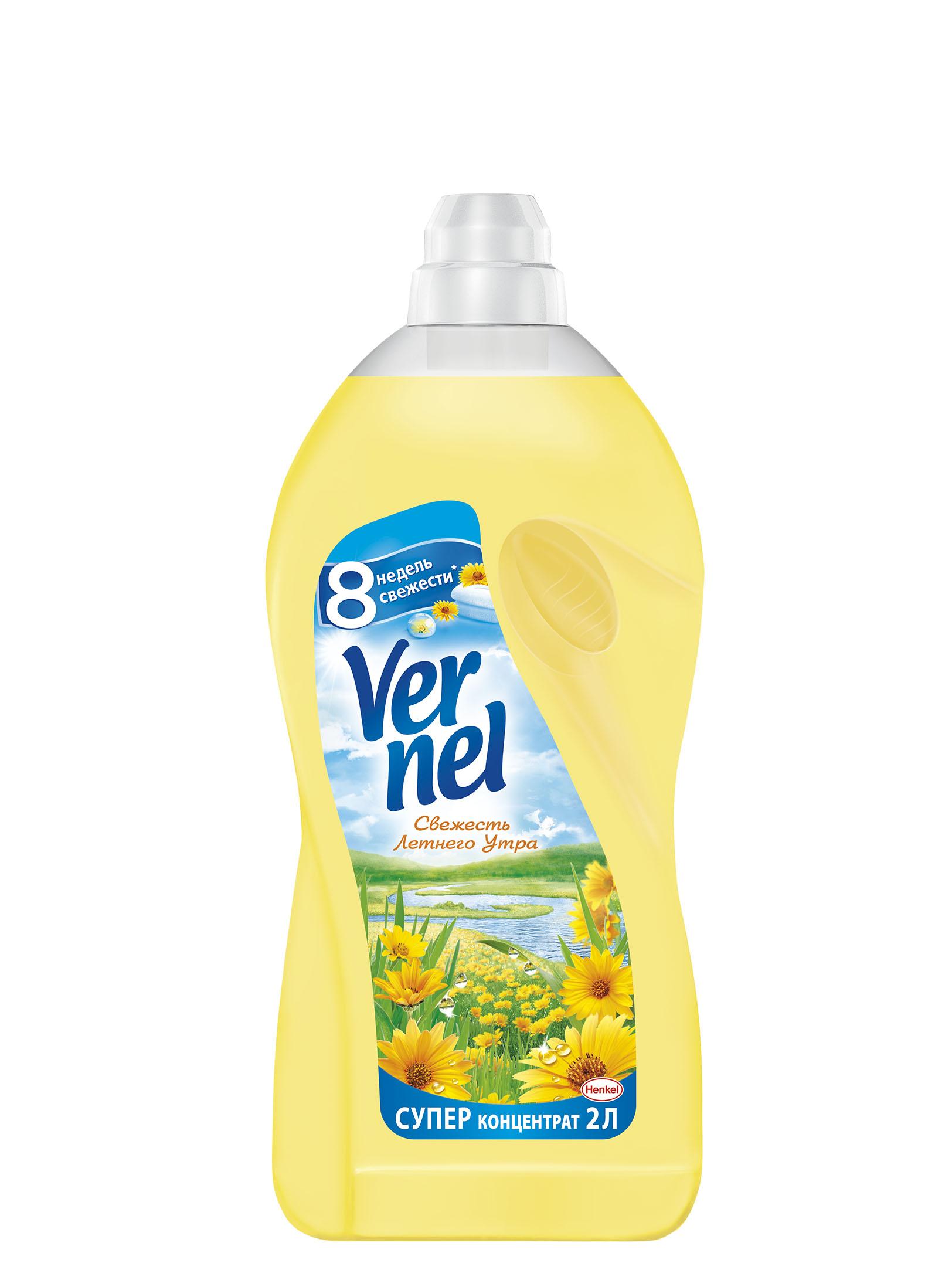 Кондиционер для белья Vernel Свежесть Летнего Утра 2л10503С новой Классической линейкой Vernel свежесть белья длится до 8 недель. Новая формула Vernel обогащена аромакапсулами, которые обеспечивают длительную свежесть. Более того, кондиционеры для белья Vernel придают белью невероятную мягкость, такую же приятную, как и ее запах.Свойства кондиционера для белья Vernel:1. Придает мягкость2. Придает приятный аромат3. Обладает антистатическим эффектом4. Облегчает глажениеДо 8 недель свежести при условии хранения белья без использования благодаря аромакапсуламСостав: Состав: 5-15% катионные ПАВ; Товар сертифицирован.