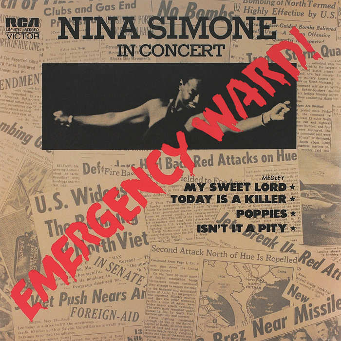 Нина Симон Nina Simone. Emergency Ward! (LP) боди с маской для глаз simone red s