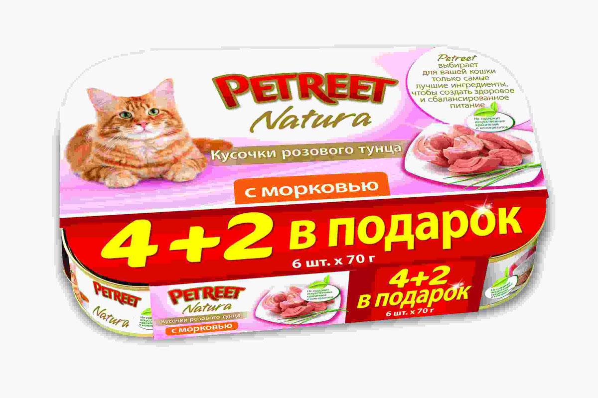 Консервы для кошек Petreet Natura, с кусочками розового тунца и морковью, 70 г, 6 шт0120710Полноценный сбалансированный корм для взрослых кошек всех пород. Консервы Petreet в виде нежного паштета изготовлены исключительно из натуральных продуктов и не оставят равнодушным ни одного питомца. В их состав входит до 64% основного компонента - мяса тунца, а это значит, что продукт богат протеином - источником бодрости вашей кошки. Для поддержания здоровья внутренних органов и зрения в состав консервов входит аргинин, таурин и незаменимые жирные кислоты Омега 3 и Омега 6. Идеально подходит для кастрированных и стерилизованных кошек. Некоторые виды содержат рис, восполняющий недостаток витамина В. В состав консервов входят различные деликатесные добавки в виде морепродуктов, овощей и фруктов, так что можно легко выбрать подходящий вариант даже для самой привередливой кошкиОснову консервов Petreet Natura с кусочками розового тунца и морковью, составляет нежное розовое мясо стейковой части тунца с добавлением моркови. При умеренной калорийности в корме содержится высокий уровень белка (15%). Состав: тунец 60%, бульон 24,7%, куриная грудка 12,5%, рис 2%, крахмал. Анализ: белок 19,8%, жир 0,2%, клетчатка 0,2%, влага 77%, зола 1,2%. Вес одной банки 70 г. Комплектация 6 штук. Товар сертифицирован.
