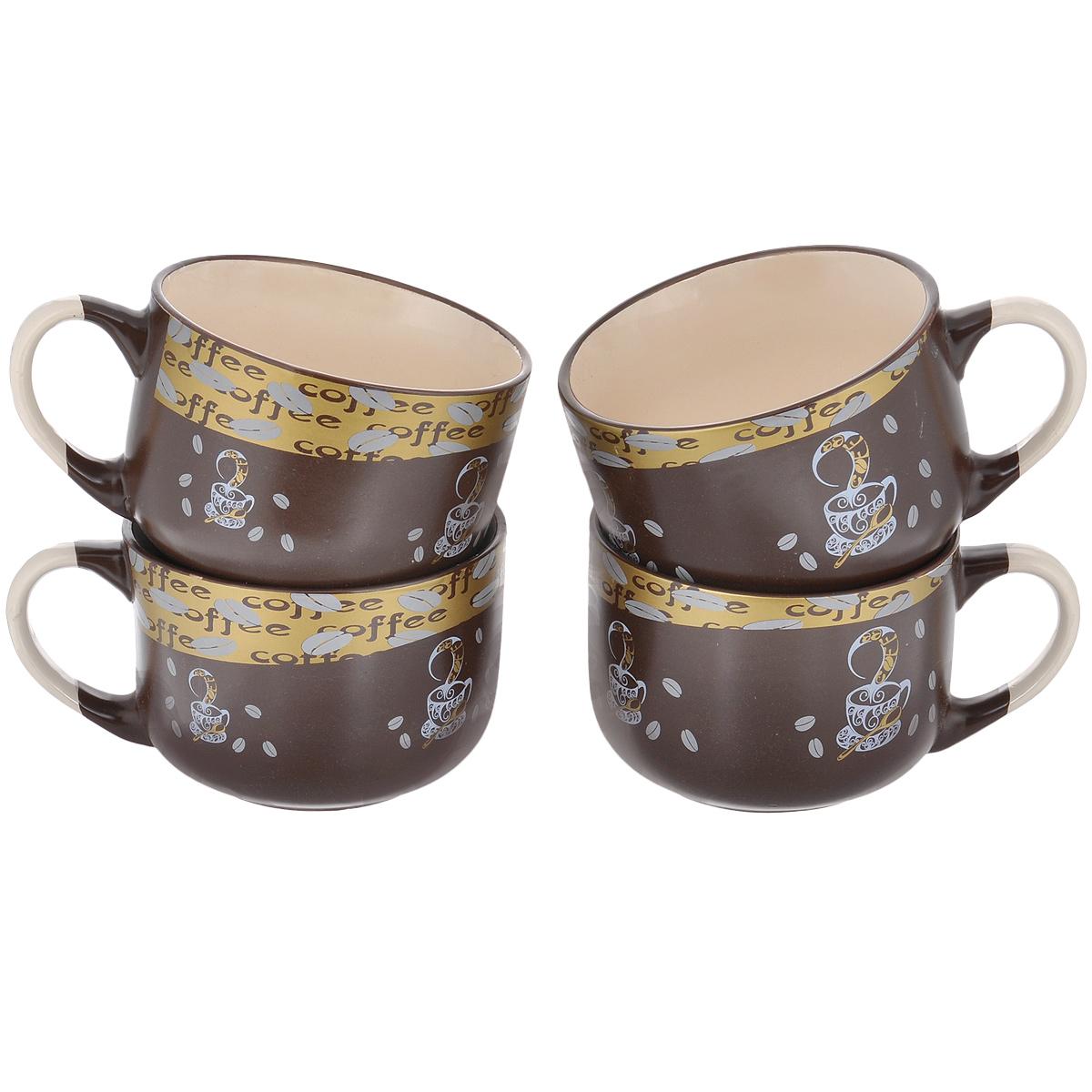Набор супниц Loraine, 650 мл, 4 шт. 2355323553Набор Loraine состоит из четырех супниц, выполненных из высококачественной глазурованной керамики. Внешняя поверхность коричневого цвета украшена изображением чашек кофе и кофейных зерен, внутренняя поверхность - бежевого цвета. Супницы оснащены ручками. Ровная, идеально гладкая поверхность легко моется и обеспечивает длительный срок службы. Красивый и функциональный набор супниц Loraine оригинально дополнит обеденную сервировку стола и станет незаменимым на любой кухне. Подходит для подачи супов, каш, хлопьев и много другого.