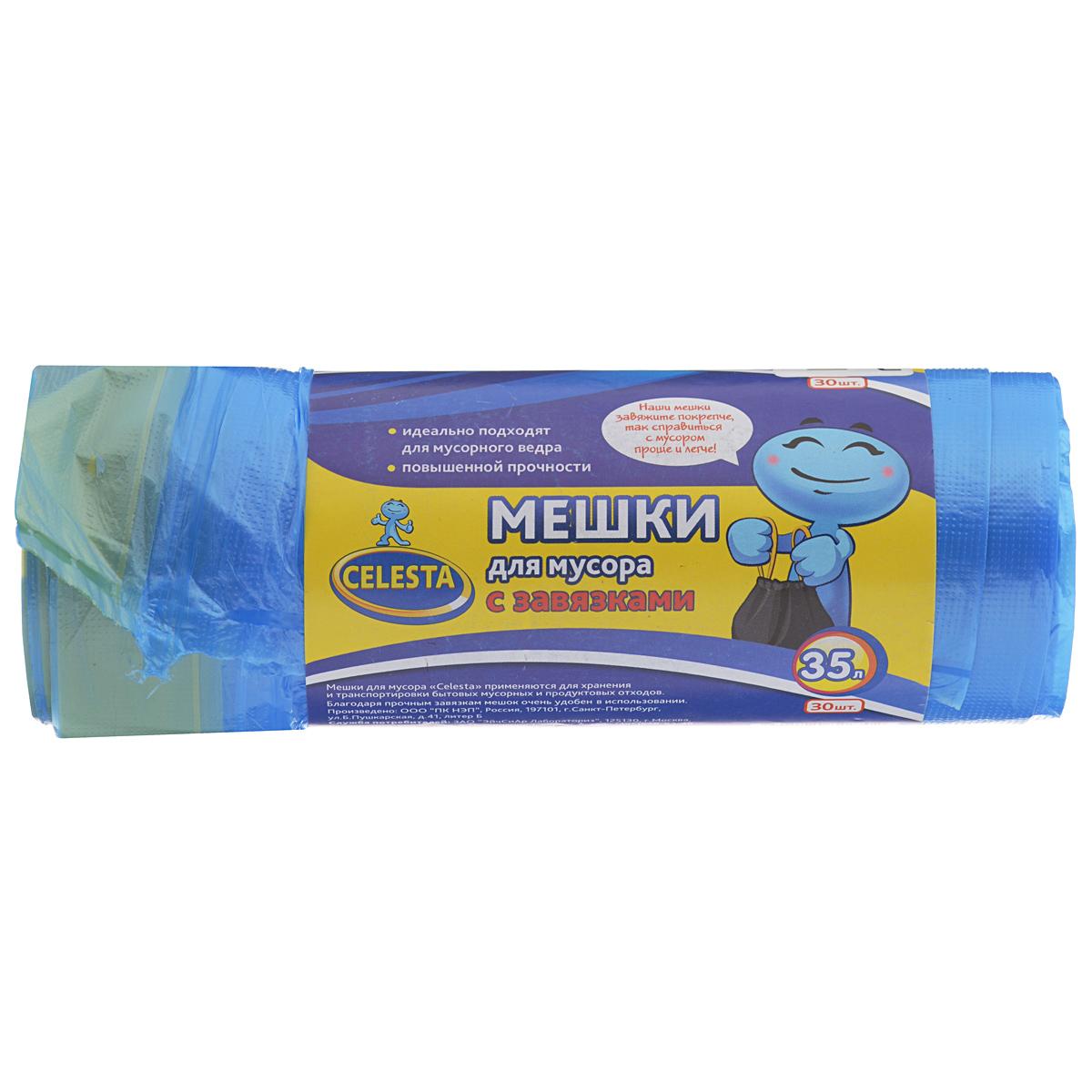 Мешки для мусора Celesta, с завязками, цвет: синий, 35 л, 30 шт702_синийМешки для мусора Celesta изготовлены из полиэтилена низкого давления. Изделия являются предметами первой необходимости, служат для вывоза и утилизации скопившего мусора, помогают эффективно справляться с домашней работой. Мешки оснащены специальными завязками, которые позволяют изолировать неприятный запах и удобно переносить пакет.В комплекте 30 пакетов.Объем пакета: 35 л.