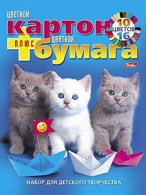 Набор бумаги и цветного картона Hatber Милые котята, 26 цветов. Формат А472523WDНабор бумаги и цветного картона Hatber Милые котята позволит вашему малышу раскрыть свой творческий потенциал. Набор содержит 10 листов цветного картона розового, золотого, серебряного, желтого, черного, коричневого, зеленого, голубого, фиолетового, красного цветов, и 16 листов цветной бумаги розового, малинового, красного, оранжевого, желтого, салатового, зеленого, темно-зеленого, бирюзового, голубого, синего, фиолетового, коричневого, темно-коричневого, светло-коричневого и черного цветов. На внутренней стороне обложки расположено изображение очаровательного котенка с бантиком, которое ребенок сможет раскрасить по своему желанию.Создание поделок из цветной бумаги и картона - это увлекательнейший процесс, способствующий развитию у ребенка фантазии и творческого мышления.Набор не содержит каких-либо инструкций - ребенок может дать волю своей фантазии и создавать собственные шедевры! Набор прекрасно подойдет для рисования, создания аппликаций, оригами, изготовления поделок из картона и бумаги. Порадуйте своего малыша таким замечательным подарком!