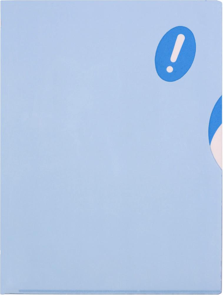 Папка-уголок Centrum !, 2 отделения, цвет: белый, cиний. Формат А4, 10 штПР4_10643Папка-уголок Centrum ! - это удобный и практичный офисный инструмент, предназначенный для хранения и транспортировки рабочих бумаг и документов формата А4. Папка изготовлена из полупрозрачного пластика, имеет два отделения. Обложка папки оформлена декоративной вырубкой с изображением восклицательного знака. В комплект входят 10 папок формата А4. Папка-уголок - это незаменимый атрибут для студента, школьника, офисного работника. Такая папка надежно сохранит ваши документы и сбережет их от повреждений, пыли и влаги.