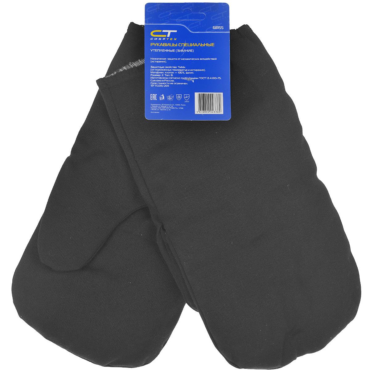 Рукавицы специальные Сибртех, утепленные, цвет: черный. Размер 217175Рукавицы Сибртех предназначены для выполнения строительных и сельскохозяйственных работ. Защищают кожу рук от бытовых загрязнений и натираний. Благодаря наличию двойной подкладки из ватина могут использоваться и в зимнее время года. Рукавицы обеспечивают свободный воздухообмен благодаря натуральной хлопчатобумажной основе. Имеют длительный срок эксплуатации.