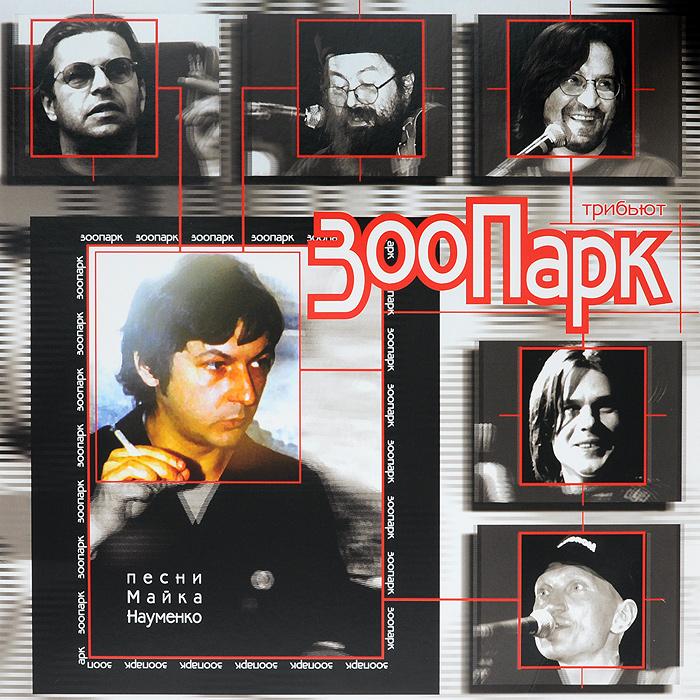 LP 1:Tracks 1 - 7LP 2:Tracks 8 - 13
