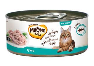 Консервы для кошек Мнямс, с тунцом, 70 г700705Консервы для котят Мнямс состоят исключительно из отборных натуральныхкомпонентов и не содержат сою, искусственные красители и усилители вкуса. В процессепроизводства консервов используется только отборное парное и охлажденное, а незамороженное сырье. Состав: тунец (50%), рис (1%), вода, каррагинан.Аналитический состав: белок 15,69%, жир 0,37%, клетчатка 0,01%, зола 0,82%, влажность 81,84%.Вес: 70 г.Товар сертифицирован.