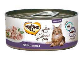 Консервы для кошек Мнямс, с тунцом и дорадо, 70 г453040-538040Консервы для котят Мнямс состоят исключительно из отборных натуральныхкомпонентов и не содержат сою, искусственные красители и усилители вкуса. В процессепроизводства консервов используется только отборное парное и охлажденное, а незамороженное сырье. Именно поэтому данный продуктпроизводится в месте вылова тунца - Таиланде. Консервы на основе тунцаизготовлены с добавлением дорадо.Состав: тунец (45,5%), дорадо (4,5%), рис (1%), вода, каррагинан.Аналитический состав: белок 13,96%, жир 0,34%, клетчатка 0,005%, зола 0,99%,влажность 82,63%.Вес: 70 г.Товар сертифицирован.