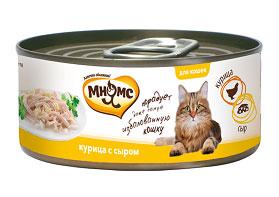 Консервы для кошек Мнямс, с курицей и сыром, 70 г700774Консервы для котят Мнямс состоят исключительно из отборных натуральныхкомпонентов и не содержат сою, искусственные красители и усилители вкуса. В процессепроизводства консервов используется только отборное парное и охлажденное, а незамороженное сырье. Консервы из курицы изготовлены изнежного белого мяса куриных грудок с добавлением сыра.Состав: курица (45,5%), сыр (4,5%), рис (1%), вода, каррагинан.Аналитический состав: белок 13,38%, жир 1,46%, клетчатка 0,01%, зола 0,93%,влажность 82,93%.Вес: 70 г.Товар сертифицирован.