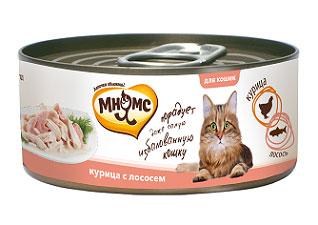 Консервы для кошек Мнямс, с курицей и лососем, 70 г0120710Консервы для котят Мнямс состоят исключительно из отборных натуральныхкомпонентов и не содержат сою, искусственные красители и усилители вкуса. В процессепроизводства консервов используется только отборное парное и охлажденное, а незамороженное сырье. Консервы из курицы изготовлены изнежного белого мяса куриных грудок с добавлением лосося.Состав: курица (45,5%), лосось (4,5%), рис (1%), вода, каррагинан.Аналитический состав: белок 14,38%, жир 0,9%, клетчатка 0,004%, зола 0,8%,влажность 83,3%.Вес: 70 г.Товар сертифицирован.