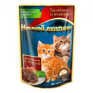 Консервы для котят Ночной охотник, с телятиной и ягненком в желе, 100 г ночной охотник консервы пауч с говядиной в соусе для котят 100 г