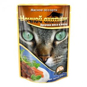 Консервы для взрослых кошек Ночной охотник, с мясным ассорти в желе, 100 г55750Консервы для взрослых кошек Ночной охотник  с мясным ассорти в желе - полноценное сбалансированное питание для взрослых кошек. Корм изготовлен из натурального мяса, не содержит сои, консервантов и ГМО продуктов. В состав входят питательные вещества, белки, минеральные вещества, витамины, таурин и другие компоненты, необходимые кошке для ежедневного питания. Состав: мясо и субпродукты животного происхождения (говядина не менее 10%, телятина не менее 10%, ягненок не менее 10%, курица не менее 10%) растительное масло, злаки, минеральные вещества, таурин, витамины А, D, E.Пищевая ценность в 100 г: сырой белок - 8%, сырой жир - 3,5%, сырая клетчатка - 0,4%, кальций - 0,25%, фосфор - 0,3%, сырая зола - 2%, влажность 80%.Вес: 100 г .Энергетическая ценность: 83 ккал/100 г.Товар сертифицирован.