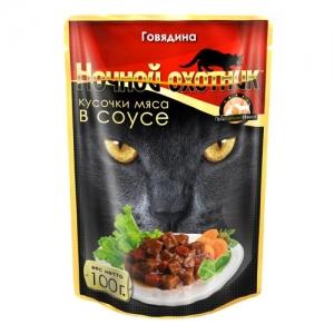 Консервы для взрослых кошек Ночной охотник, с говядиной в соусе, 100 г55751Консервы для взрослых кошек Ночной охотник с говядиной в соусе - полноценное сбалансированное питание для взрослых кошек. Изготовлены из натурального мяса, без содержания сои, консервантов и ГМО продуктов. В состав корма входят питательные вещества, белки, минеральные вещества, витамины, таурин и другие компоненты, необходимые кошке для ежедневного питания.Состав: говядина не менее 10%, мясо и субпродукты животного происхождения, злаки, растительное масло, минеральные вещества, таурин, витамины А, D, E.Пищевая ценность в 100 г: сырой белок - 8%, сырой жир - 3,5%, сырая клетчатка - 0,4%, кальций - 0,25%, фосфор - 0,3%, сырая зола - 2%, влажность 80%.Вес: 100 г .Энергетическая ценность: 80 ккал/100г.Товар сертифицирован.