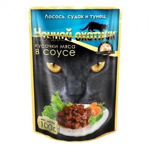 Консервы для взрослых кошек Ночной охотник, с лососем, судаком и тунцом в соусе, 100 г55833Консервы для взрослых кошек Ночной охотник с лососем, судаком и тунцом - полноценное сбалансированное питание для взрослых кошек. Изготовлены из натурального мяса, без содержания сои, консервантов и ГМО продуктов. В состав корма входят питательные вещества, белки, минеральные вещества, витамины, таурин и другие компоненты, необходимые кошке для ежедневного питания.Состав: рыба и рыбные субпродукты (лосось 4%, судак 4%, тунец 4%), мясо и субпродукты животного происхождения, злаки, растительное масло, минеральные вещества, таурин, витамины А, D, E.Пищевая ценность в 100 г: сырой белок - 8%, сырой жир - 3,5%, сырая клетчатка - 0,4%, кальций - 0,25%, фосфор - 0,3%, сырая зола - 2%, влажность 80%.Вес: 100 г.Энергетическая ценность: 80 ккал/100г.Товар сертифицирован.