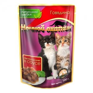 Консервы для котят Ночной охотник, с говядиной в соусе, 100 г0120710Консервы Ночной охотник для котят от 2 до 12 месяцев с говядиной в желе изготовлены из натурального мяса, без содержания сои, консервантов и ГМО продуктов. В состав корма входят питательные вещества, белки, минеральные вещества, витамины, таурин и другие компоненты, необходимые кошке для ежедневного питания.Состав: мясо и отборные субпродукты животного происхождения (говядина не менее 20%), злаки, растительное масло, минеральные вещества, таурин, витамины А, D, E.Пищевая ценность в 100 г: сырой белок - 8,5%, сырой жир - 6,5%, сырая клетчатка - 0,3%, кальций - 0,4%, фосфор - 0,3%, сырая зола - 1,5%, влажность 80%.Вес: 100 г.Энергетическая ценность: 85 ккал/100г.Товар сертифицирован.