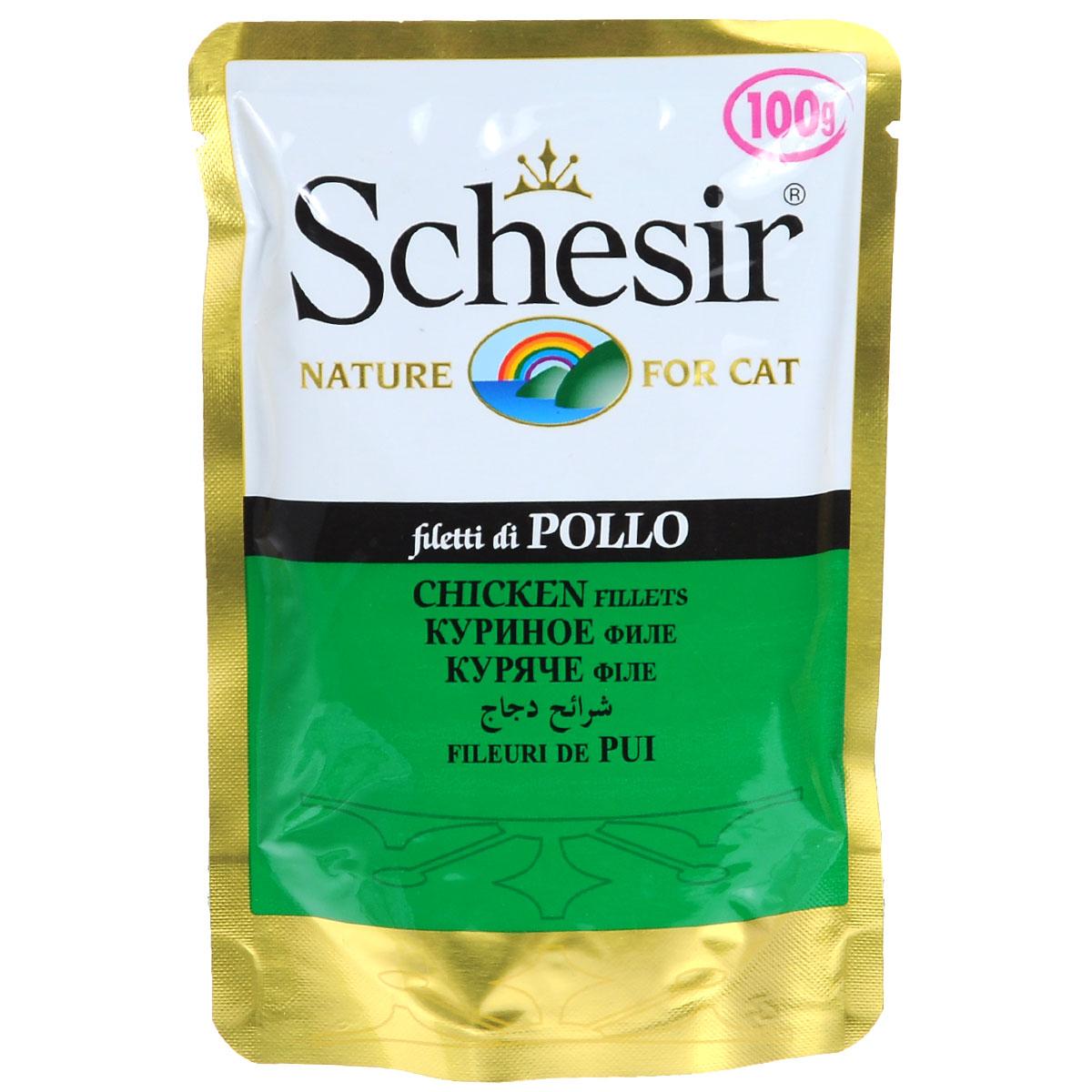 Консервы для кошек Schesir, с куриным филе, 100 г24Повседневный, полностью сбалансированный корм Schesir для кошек, содержит все необходимые питательные вещества, белки, минеральные вещества, витамины, таурин и другие компоненты, необходимые растущему организму. Консервы для кошек Schesir изготовлены из свежего мяса, рыбы, субпродуктов и овощей. Для производства корма Schesir используется отборное натуральное и экологически чистое сырье, без добавления искусственных красителей и консервантов.Состав: куриное филе 62%, овощной желатин 0,8%. Питательные вещества: белок 12%, масла и жиры 0,8%, клетчатка 0,1%, минеральные вещества 1%, влажность 86%.Питательные добавки / кг: витамины: А - 1325МЕ, D3 - 110МЕ, Е - 15мг, таурин 160 мг.Товар сертифицирован.