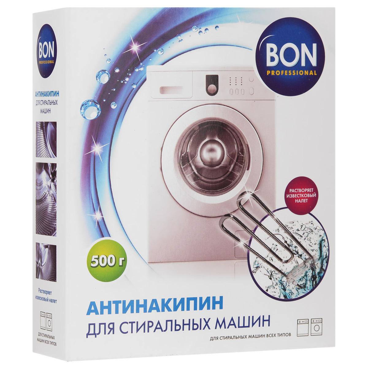 Средство против накипи для стиральных машин Bon, 500 г790009Средство против накипи для стиральных машин Bon существенно снижает жесткость воды, не позволяя солям, естественно в ней содержащимся, скапливаться на тэнах стиральной машины в виде отложений. Накипь, образовываясь на нагревательных элементах, снижает их теплопроводность, увеличивает время нагрева воды, а значит, и затраты электроэнергии на каждый цикл стирки. Со временем сильные известковые отложения приводят к поломке бытовой техники. Антинакипин не просто нейтрализует соли жесткости и моментально смягчает воду, но и способен при постоянном применении растворить уже существующий известковый налет, тем самым улучшая работу машины и продлевая срок ее службы. Средство экономично: гранулированный порошок долго растворяется, нейтрализуя соли в течение всего цикла стирки. В районах с жесткой водой использование антинакипина обязательно. Подходит для всех стиральных машин. Состав: карбонат натрия, триполифосфат. Товар сертифицирован.