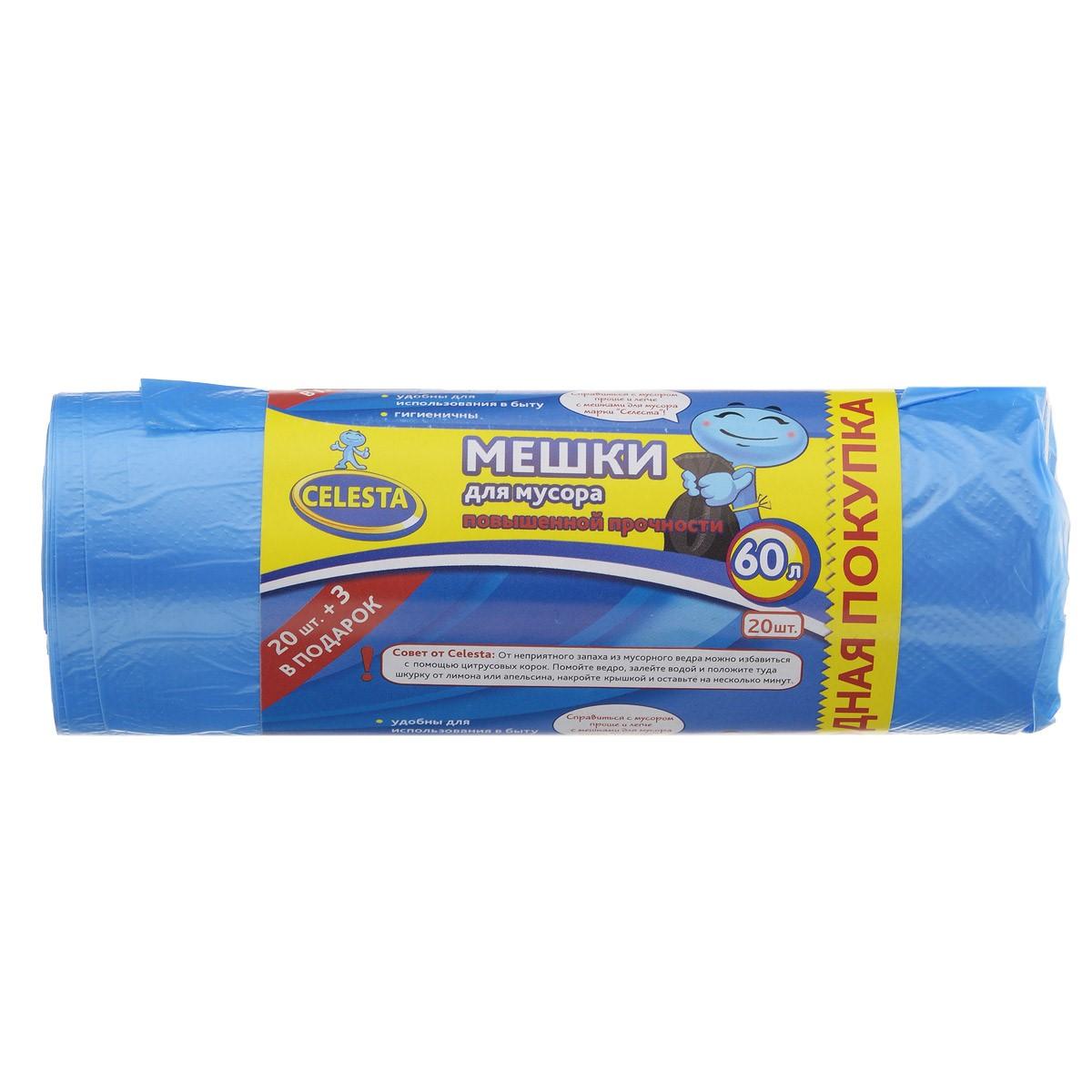 Мешки для мусора Celesta, цвет: синий, 60 л, 20 штK100Мешки для мусора Celesta применяются для хранения и транспортировки бытовых мусорных и продуктовых отходов. Удобны для использования в быту. Суперпрочные и гигиеничные. Мешки быстро и просто отрываются по линии перфорации. Материал: полиэтилен. Объем: 60 л. Количество мешков: 20 шт.