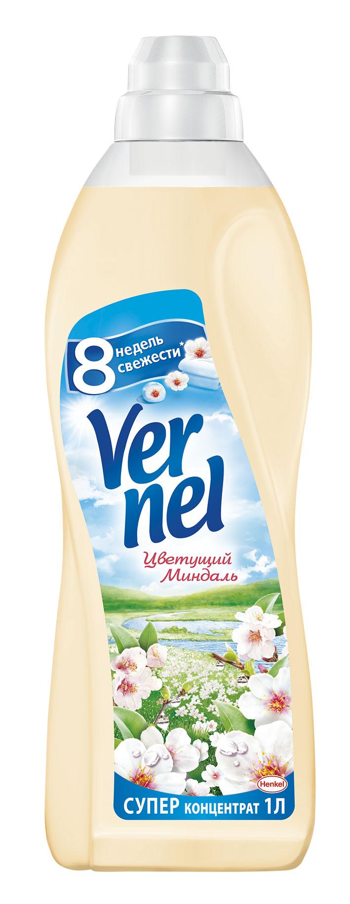 Кондиционер для белья Vernel Цветущий Миндаль 1 лK100С новой Классической линейкой Vernel свежесть белья длится до 8 недель (до 8 недель свежести при условии хранения белья без использования благодаря аромакапсулам). Новая формула Vernel обогащена аромакапсулами, которые обеспечивают длительную свежесть. Более того, кондиционеры для белья Vernel придают белью невероятную мягкость, такую же приятную, как и ее запах.Свойства кондиционера для белья Vernel:1. Придает мягкость2. Придает приятный аромат3. Обладает антистатическим эффектом4. Облегчает глажениеСостав: 5-15% катионные ПАВ; Товар сертифицирован.
